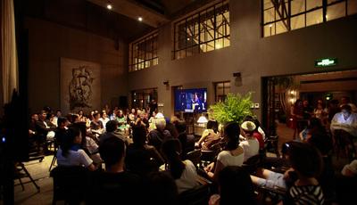 「玉河夜话」第十五期 | 张有待与张亚东「时代之声1987——2017」