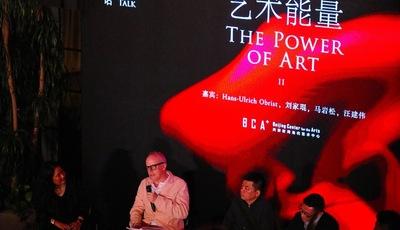 「玉河夜话」第十七期现场 | 艺术能量II – 艺术是最高形式的希望